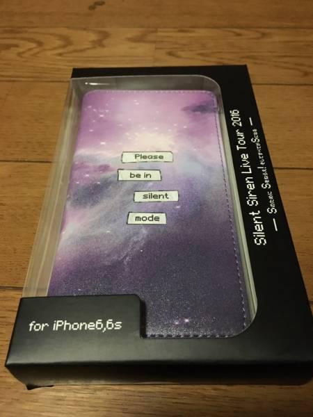 Silent Siren サイレントサイレン ★iPhone 手帳型ケース