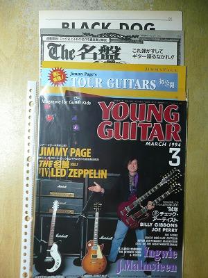 Led Zeppelin レッド・ツェッペリン 切り抜き    送料無料