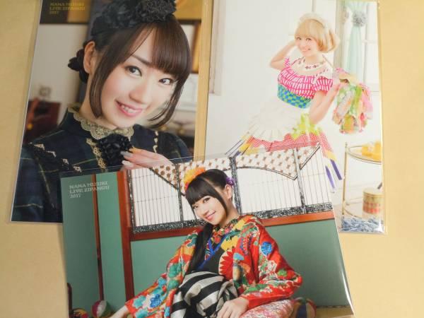 水樹奈々 NANA MIZUKI LIVE ZIPANGU ポストカード ABC セット