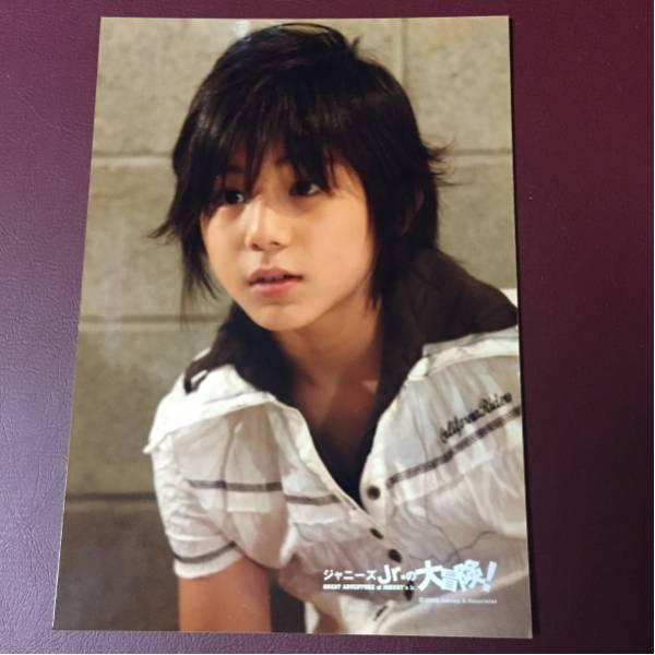 山田涼介 Jr時代 フォト コンサートグッズの画像