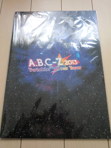 A.B.C-Z2013Twinkle×2 Star Tourパンフレットコンサートグッズ