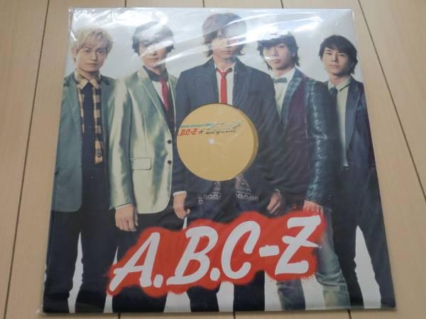 A.B.C-ZSummerConcert2014 Legend パンフレットコンサート写真集