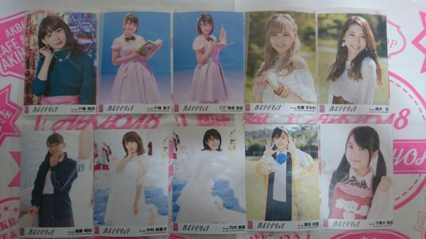 AKB48ハイテンション劇場盤生写真10枚セット