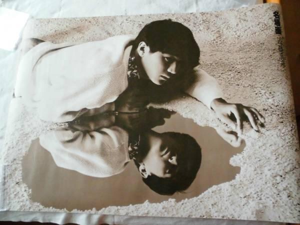 近藤真彦ポスター 名場面 購入特典 A1 コンサートグッズの画像