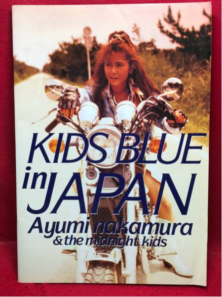 ●中村あゆみ KIDS BLUE in JAPAN Agumi nakamura & the midnight kids パンフレット 1989
