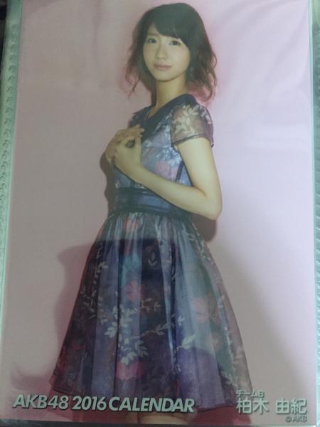 AKB48 カレンダー2016 柏木由紀