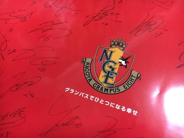 ★非売品★レア 名古屋グランパス 開幕戦 ポスター
