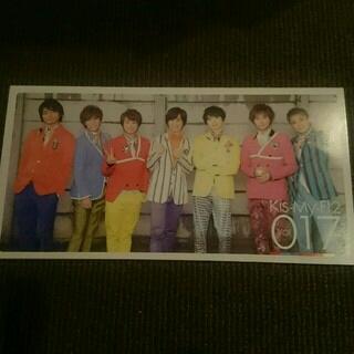 Kis-My-Ft2 会報 No. 17 超美品