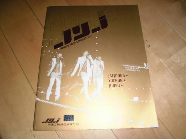 ワールドツアーパンフレット2011/写真集/JYJ/