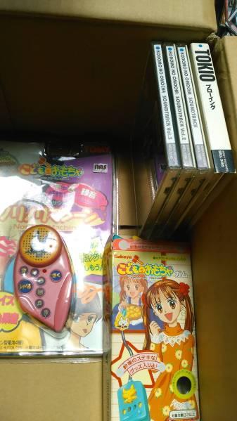 こどものおもちゃ/ラミカ+サントラ3+主題歌CDセット 1円から!
