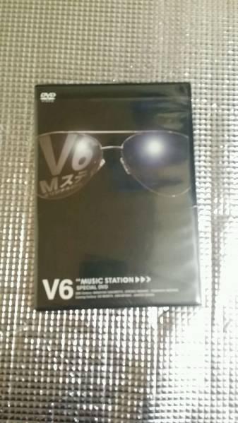 【美品】即決 V6 MUSIC STATION SPECIAL DVD Mステ