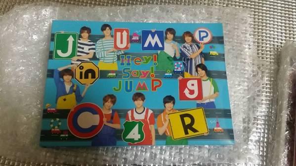 Hey!Say!JUMP JUMPing CAR 初回盤2