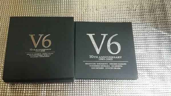V6 10周年 チャーム ストラップ 10th anniversary 非売品