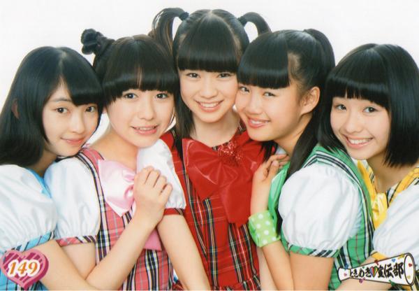 ときめき宣伝部 生写真 第7弾 No.149 土っキュン!!少女
