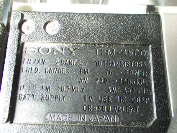※ 【ジャンク】 SONY 2バンド ラジオ TFM-4500 SOLID STATE_画像2