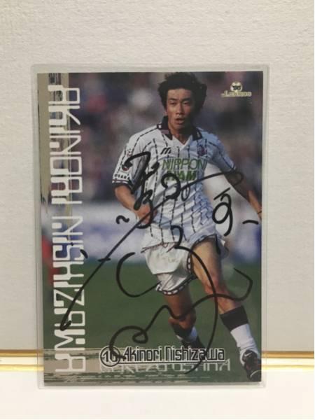 1★サッカー J1 セレッソ大阪 西澤明訓 清水エスパルス 直筆サイン入 カード