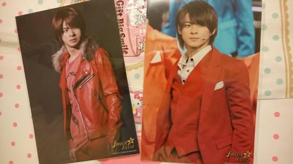 平野紫耀ステージフォトジャニーズオールスターズアイランド 2枚Ⅱ(1月)