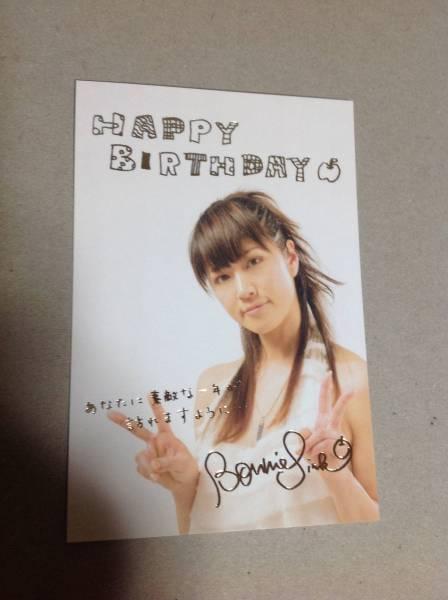 6◆BONNIE PINK BIRTHDAYカード