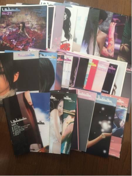 中島美嘉 会報 1~29 美品 ファンクラブ 28冊 限定 ライブグッズの画像