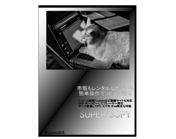 ☆DVDSC☆ ユーリ!!! on ICE ラブライブサンシャイン アイドルマスター けものフレンズ など全OK! グッズの画像
