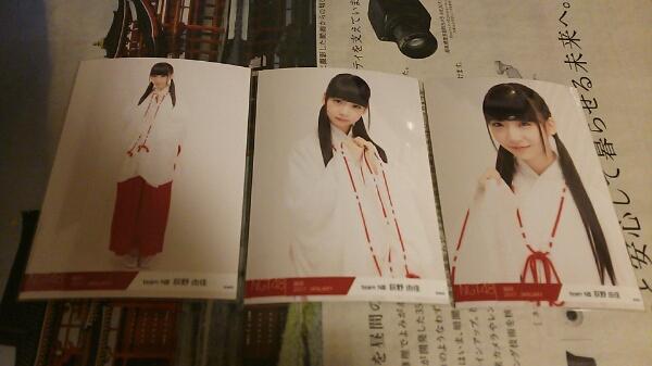 NGT48 荻野由佳 福袋 2017 生写真 3種 コンプ 巫女