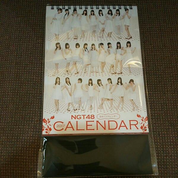 NGT48 卓上 日めくり カレンダー 未開封