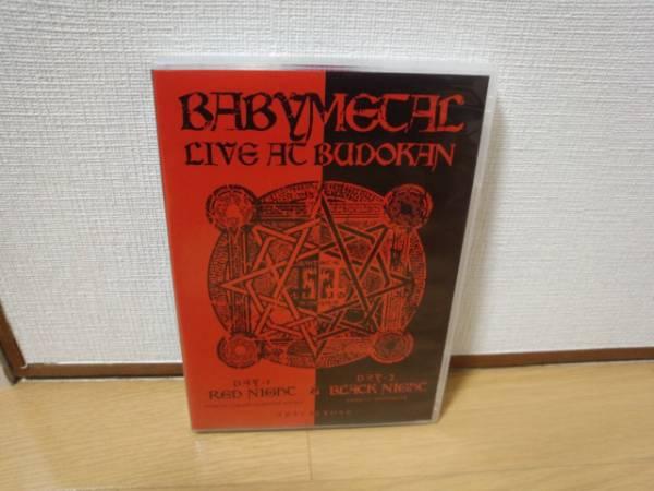 ★BABYMETAL LIVE AT BUDOKAN RED  BLACK2枚組み★