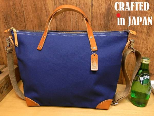 ジップ式!岡山帆布×本革のショルダーバッグ 紺ハンドメイドS86ネイビー日本製Made in Japan帆布