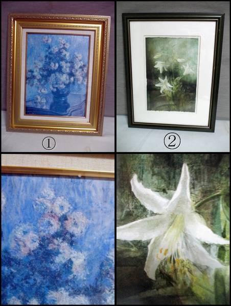 【美品】 絵画 / 静物画 / 3枚セット /_画像2