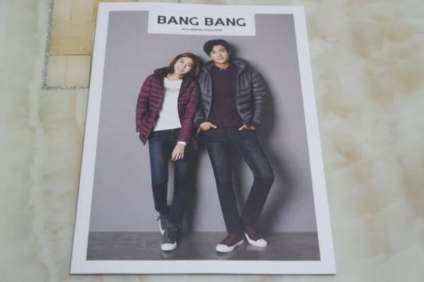 ★ZE:A ヒョンシク アフタースクール ユイ★「BANGBANG」2016年冬カタログ