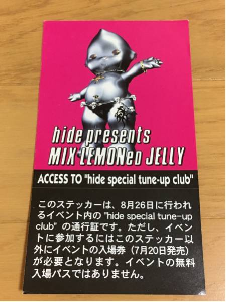 hide MIX LEMONED JELLY ステッカー