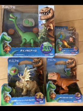 新品 ディズニー ピクサー アーロと少年 恐竜 おもちゃセット ディズニーグッズの画像