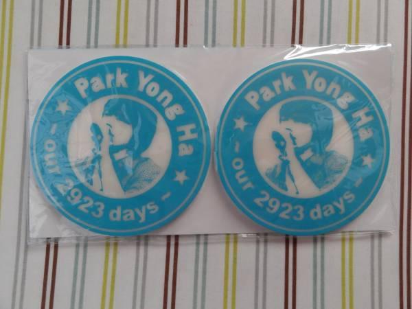 パク・ヨンハ  our 2923 days グッズ 「コースター」