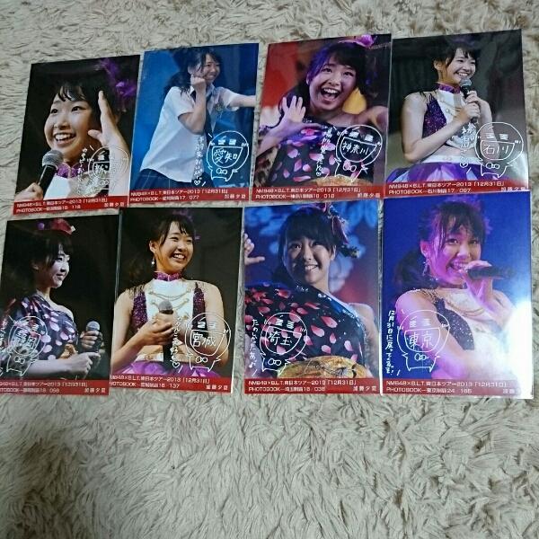 NMB48 加藤夕夏 東日本ツアー パンフレット 特典 コンプ ライブグッズの画像