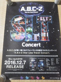 A.B.C-Z Star Live Travel Concent ポスター