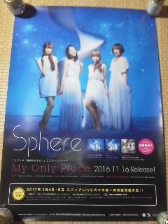 Sphere スフィア My Only Place ポスター