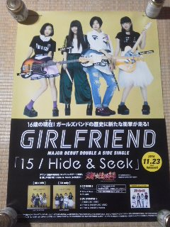 GIRLFRIEND 15/Hide&Seek ポスター