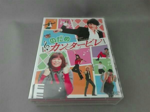 のだめカンタービレ DVD-BOX 上野樹里 玉木宏 グッズの画像
