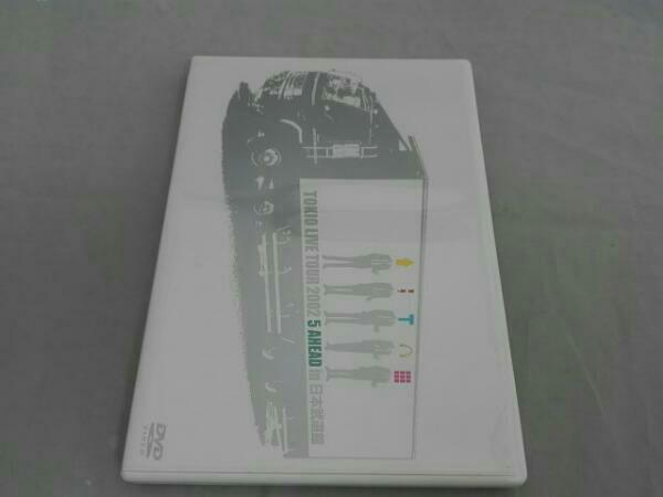 TOKIO LIVE TOUR 2002 5 AHEAD in 日本武道館 コンサートグッズの画像