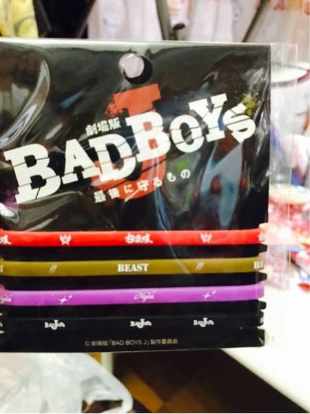 中島健人君 出演映画『BAD BOYS』