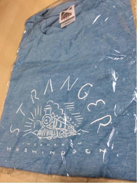 星野源2013年STRANGER IN BUDOKANグッズ Tシャツある車掌
