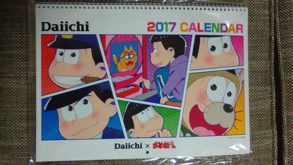 【新品】おそ松さん 2017 壁掛カレンダー ゆうメール 送料300円 【レア】