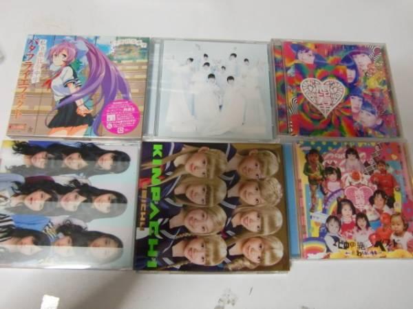 私立恵比寿中学 CD 17枚セット 初回ブルーレイ付有