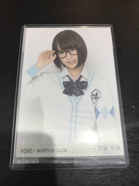 HKT48 宮脇咲良 BOSTON CLUB 特典生写真 超レア