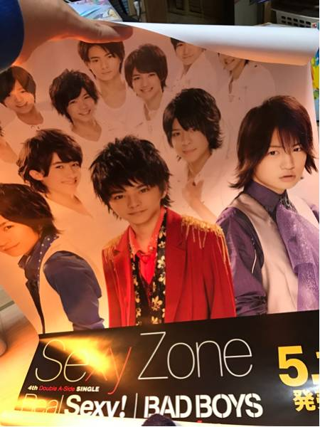 REAL SEXYポスター sexyzone