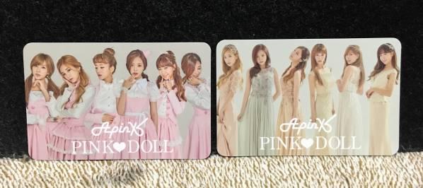 Apink PINK DOLL 封入トレカ 全員ver 2種