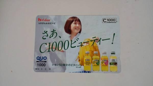 QUOカード クオカード 新品未使用 本田翼 1000円分 グッズの画像