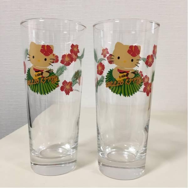 レア 日焼け ハローキティ グラス 2個セット ハワイ サンリオ グッズの画像