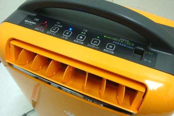 シャープ プラズマクラスター 冷風衣類乾燥除湿機【CV-U71CH-D】_冷風・衣類乾燥・除湿!これ一台!
