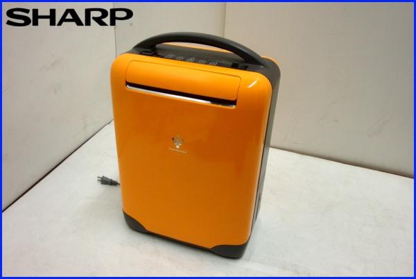 シャープ プラズマクラスター 冷風衣類乾燥除湿機【CV-U71CH-D】_SHARP CV-U71CH-D